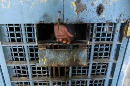 محكمة فلسطينية تصدر حكما رادعاً بحق تاجر مخدرات