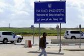 الاحتلال يفرج عن صياد من غزة
