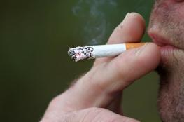 """الصحة العالمية توجه اتهامات خطيرة لشركات """"التبغ """""""