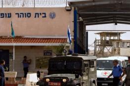 المعتقلون الإداريون يواصلون مقاطعتهم لمحاكم الاحتلال لليوم الـ32