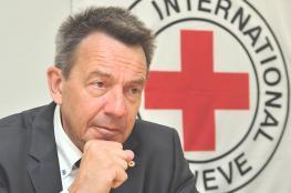 رئيس اللجنة الدولية للصليب الأحمر يصل الاراضي الفلسطينية خلال أيام