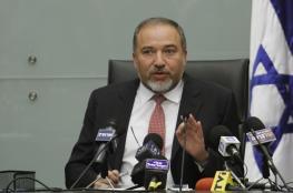 ليبرمان : الرئيس الفلسطيني ليس شريكا لصنع السلام