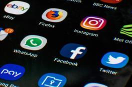 """الكشف عن سبب انهيار """"فيسبوك وواتساب وانستغرام """" لثلاث ساعات متواصلة"""