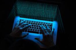 الشرطة تقبض على شاب دبلج صور فتاة وابتزها عبر فيسبوك في بيت لحم