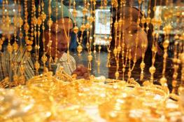 اسعار الذهب تقفز الى أعلى سعر منذ 3 أشهر