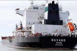 البرازيل تمنع تزويد سفينتين إيرانيتين بالوقود امتثالا لعقوبات واشنطن