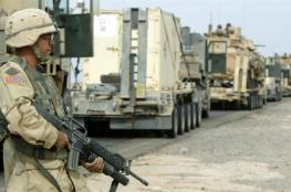 ترامب يعلن عن خفض إضافي للقوات الأميركية في العراق