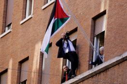 فلسطين تتغلب على اسرائيل في عدد السفارات