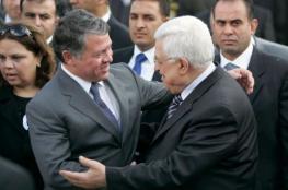 الرئيس يهاتف ملك الأردن مؤكدا وقوف فلسطين إلى جانب بلاده