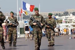 فرنسا ترفع درجات التحذير من هجمات إرهابية