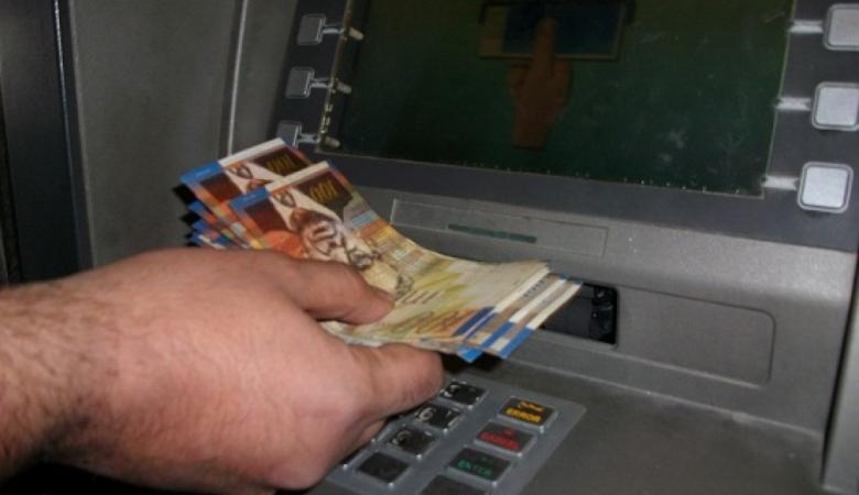 بيان هام من سلطة النقد حول الحوالات المالية في غزة والضفة