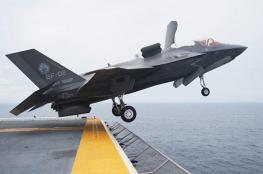 اسرائيل قلقة من امتلاك الامارات لطائرات الشبح F35