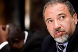 وزير الخارجية الأمريكي يلغي مأدبة عشاء مع وزير الجيش الإسرائيلي ليبرمان