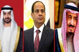 """بيان سعودي إماراتي بحريني مصري يضع 12 مؤسسة و59 شخصاً على لوائح """"الارهاب"""""""