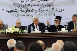المجلس المركزي يبحث تحديد العلاقة الفلسطينية الاسرائيلية