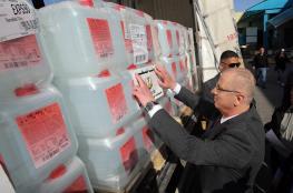 27 شاحنة محملة بالأدوية إلى غزة