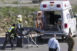 قتيل اسرائيلي واصابات خطيرة في حادث دهس غرب جنين