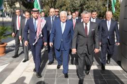 العاهل الاردني : نرفض الممارسات الاسرائيلية احادية الجانب