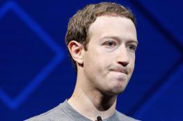 مؤسس فيسبوك يعرب عن ندمه الشديد قبيل التحقيق معه