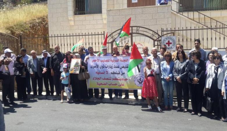 جنين: تسليم مذكرة للصليب الأحمر للمطالبة بتسليم جثامين الشهداء المحتجزة
