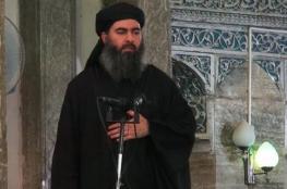قناة الميادين تكشف مكان وجود البغدادي زعيم تنظيم داعش