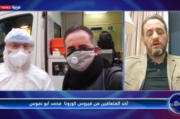 اول فلسطيني مصاب بالكورونا يروي تجربته مع المرض