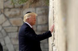 دولة اروربية تلحق باميركا وتعترف بالقدس عاصمة لدولة اسرائيل