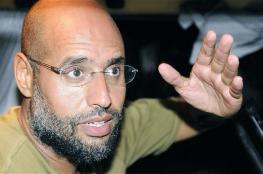 محكمة الجنايات الدولية تطالب باعتقال سيف الاسلام القذافي