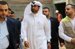وفود قطرية وأممية تصل غزة قريباً لمتابعة تنفيذ التفاهمات