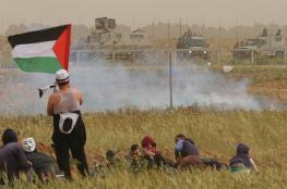 الاحتلال يصيب 40 فلسطينياً شرق غزة