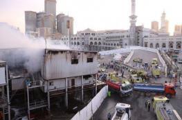 بالصور: إندلاع حريق في 15 منزلاً قرب الحرم المكي الشريف