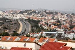 الاحتلال يستولي على 24 دونما من اراضي بورين جنوب نابلس