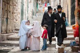 مشروع قانون إسرائيلي يحظر التفاوض على القدس
