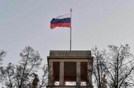 روسيا تطرد دبلوماسيَيْن ألمانيَيْن