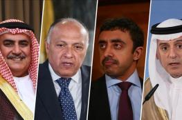 الدول الاربعة تهدد قطر باجراءات عقابية جديدة