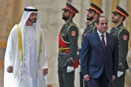 """السيسي عن الانجاز الاماراتي التاريخي """": خطوة لاسترجاع أمجاد الأمة العربية"""