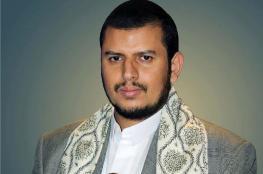 الزعيم الحوثي: مقتل صالح استثنائي وتاريخي وأسقطنا مؤامرة عظمى!