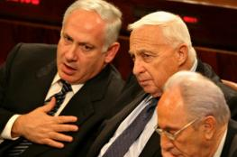 جنرالات إسرائيليون لنتنياهو: إياك أن تكرر خطأ شارون!