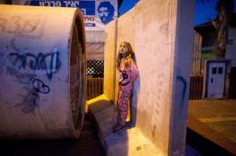 القناة الثانية : مستوطنوا غلاف غزة  يبيتون في الملاجئ والبيوت المحصنة