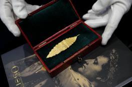 ثمن لا يصدق لورقة غار من تاج نابليون