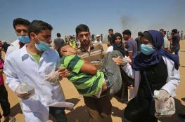 4 شهداء برصاص الاحتلال و 618 إصابة على حدود غزة
