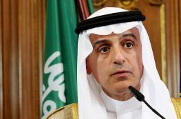 السعودية : سيتم اتخاذ خطوات إضافية ضد قطر في الوقت المناسب