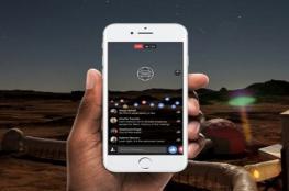 """""""فيسبوك"""" يطلق خدمة """"لايف 360"""" لجميع مستخدميها"""