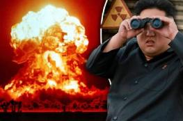 الامريكيون لا يريدون مواجهة نووية مع كوريا الشمالية