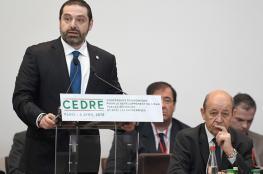 لبنان يحصل على منح بقيمة 10 مليارات دولار بمؤتمر في فرنسا