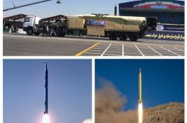 ايران تكشف النقاب عن صاروخ باليستي جديد
