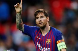 ميسي يقترب من معادلة رقم اسطورة ريال مدريد