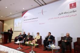 بنك فلسطين يطلق مؤتمر الزمالة الأول للإبتعاث الجامعي