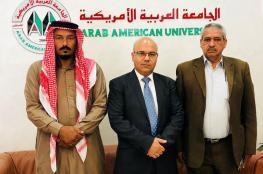 الجامعة العربية الامريكية تقدم 10 منح دراسية لاهالي الخان الاحمر