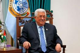 """الرئيس عباس: """"صفقة القرن"""" ماتت وإعلان بومبيو """"لا أساس له"""""""